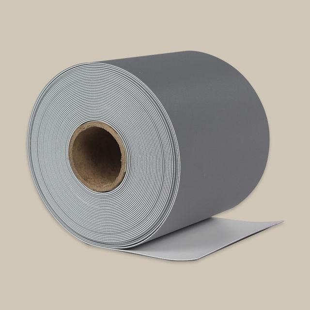 PVC Cover Strip